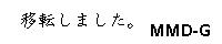 MMD-G/如月奏さま/元.就総受け